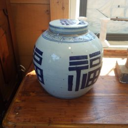 Chinese Import Ginger Jar